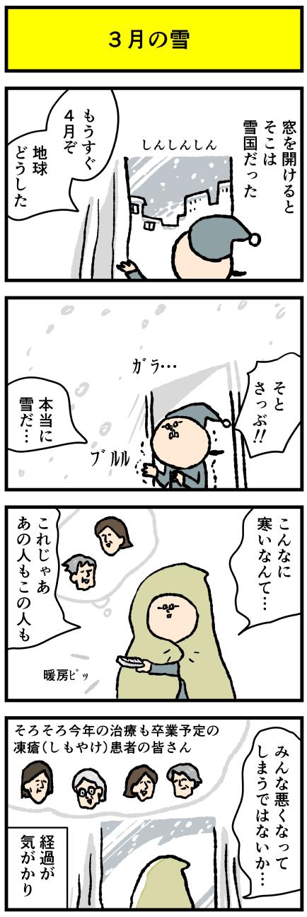 895sa
