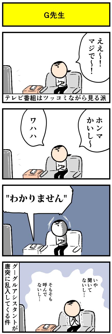 609gasi