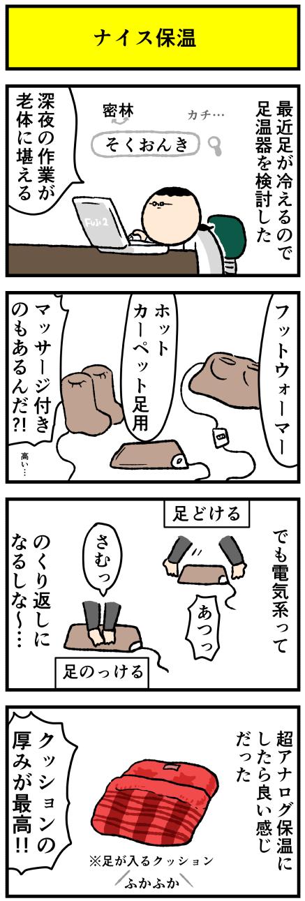 547fook