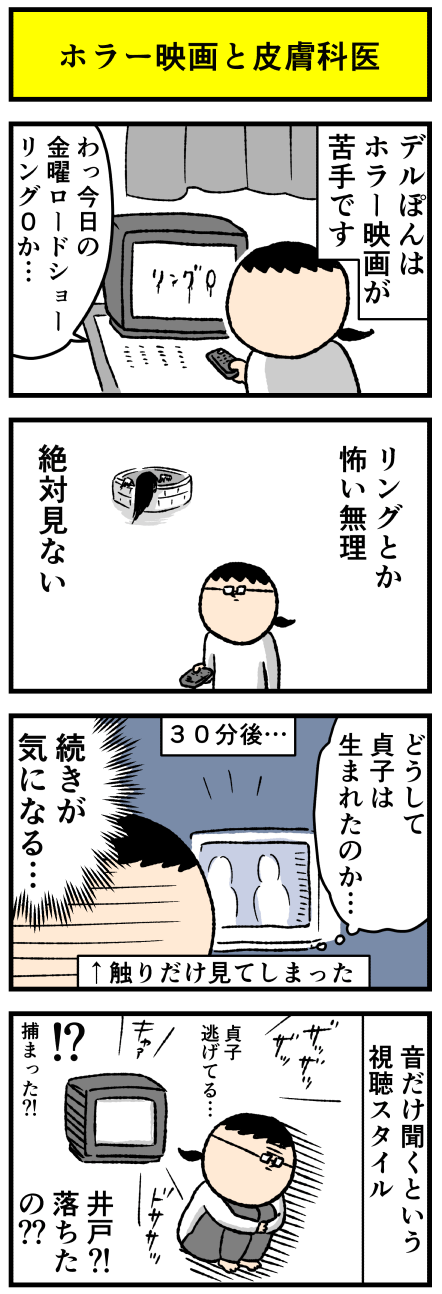 201hora
