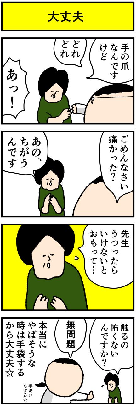 465dai
