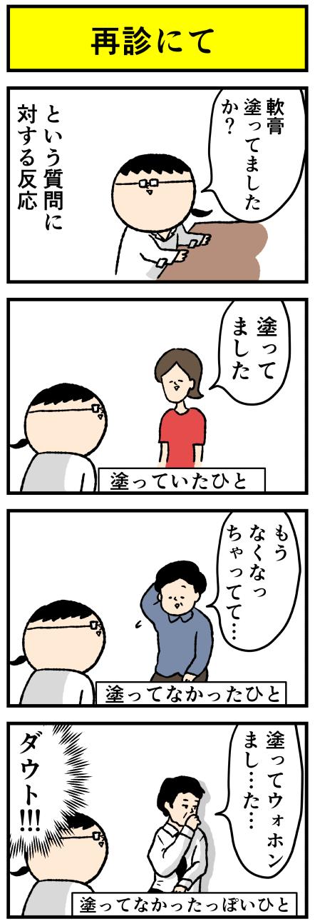 203nanhanno