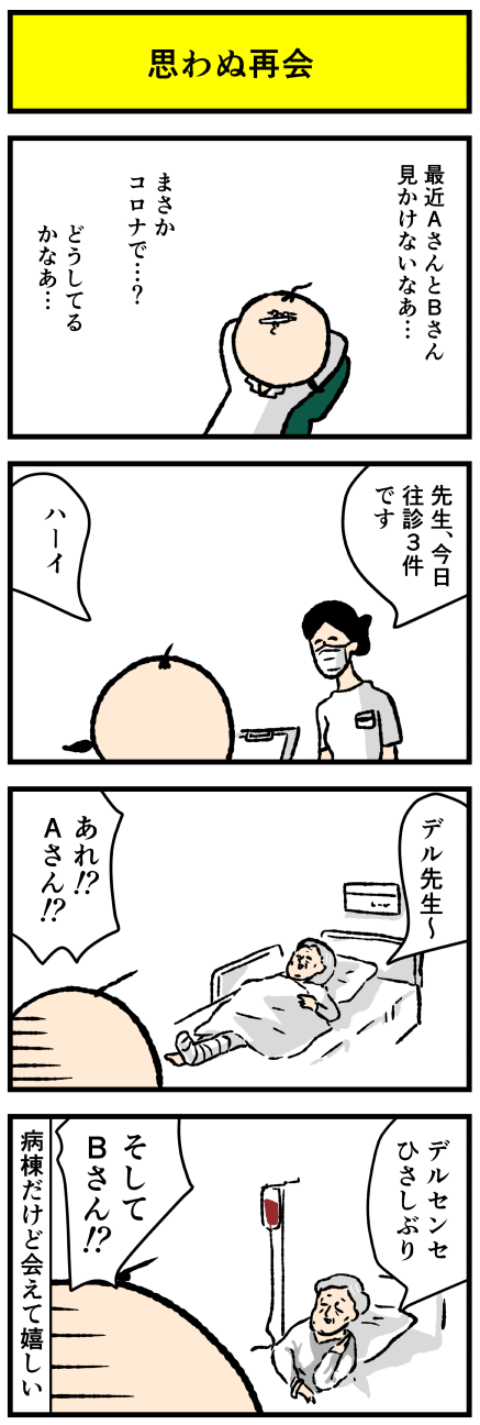 910sa