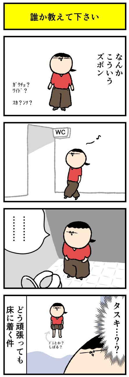 499suka
