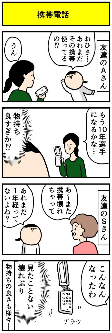 527kei