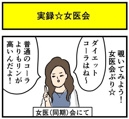 619joi_thum