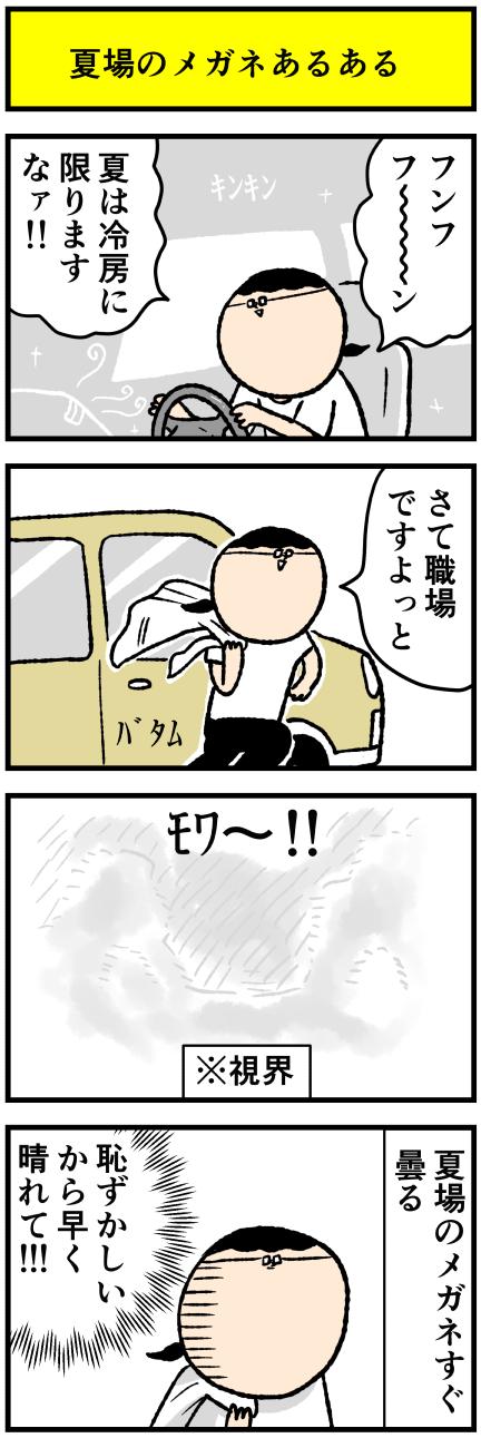 427mega