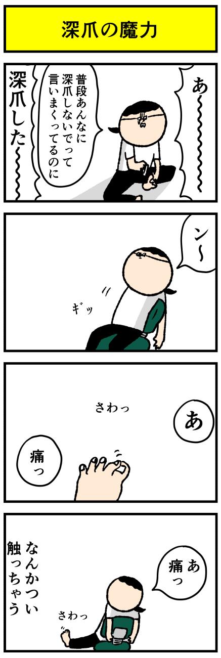 418huka