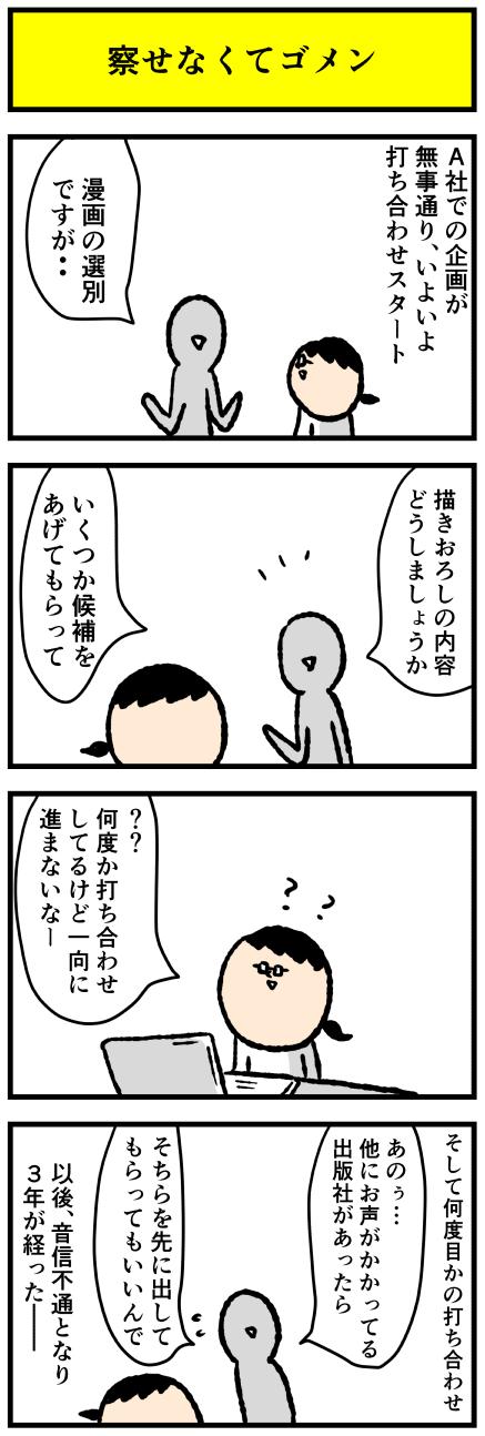 933sy