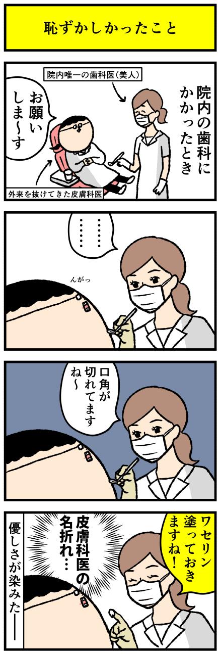 311nao