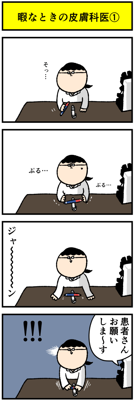 286himah1