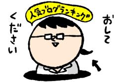 rankingbana