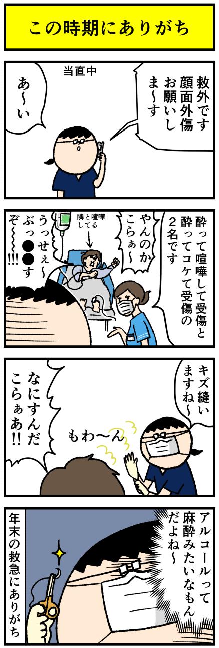 230yoppa