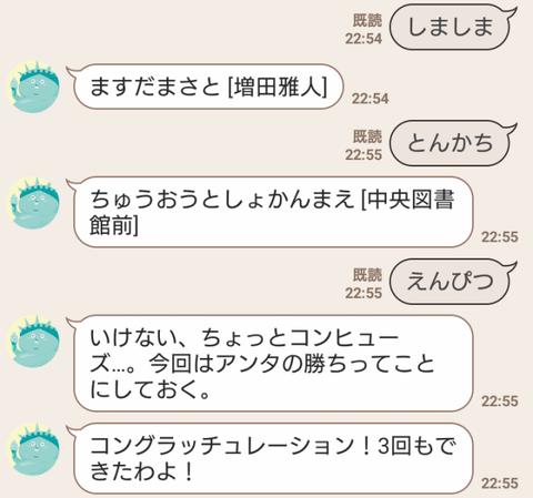 Screenshot_20191003-225526