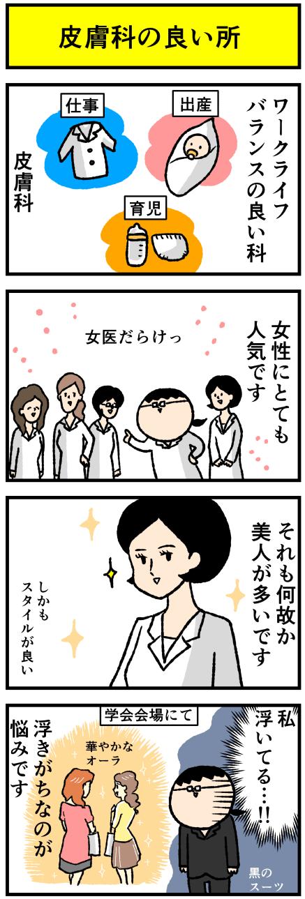 kokutai02