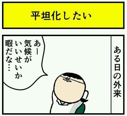 [画像:ce57e3a2.jpg]