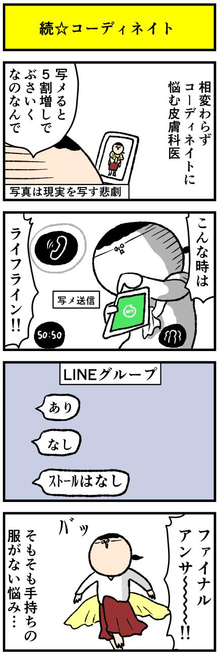 490ko