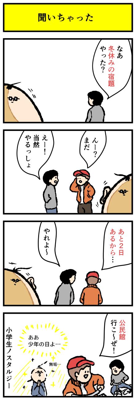 20200107_170950