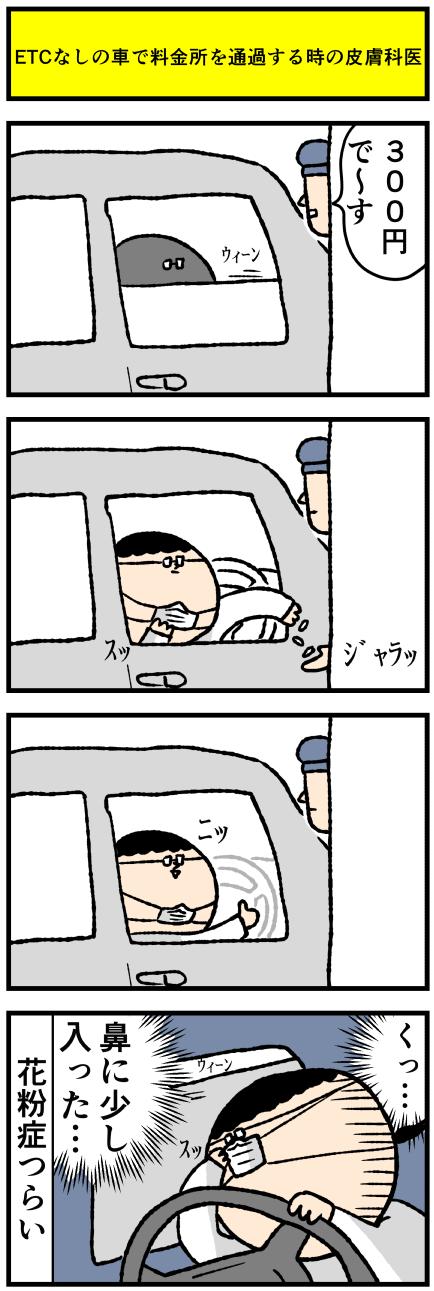 314etc