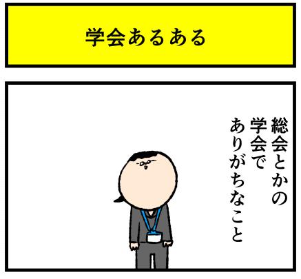 015_01