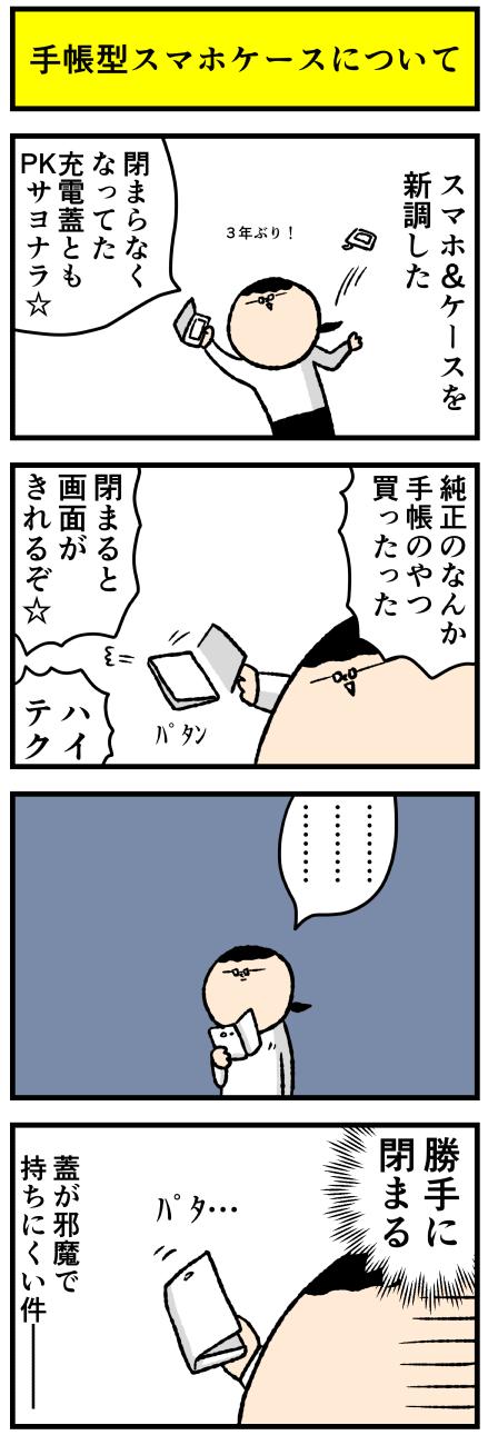 531suma