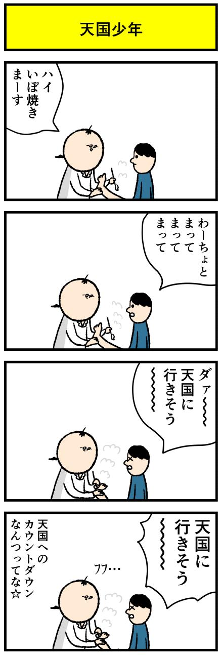 780te