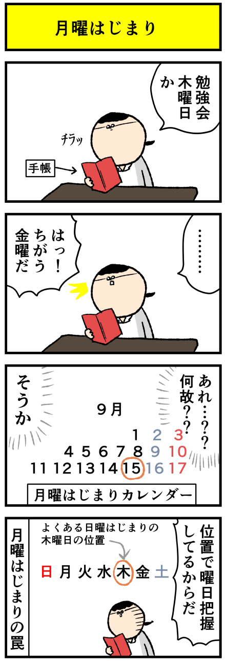 469moku