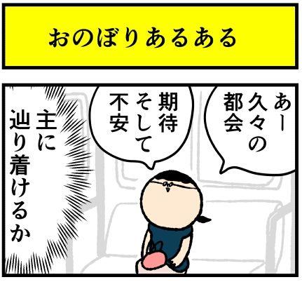 [画像:dc868267.jpg]