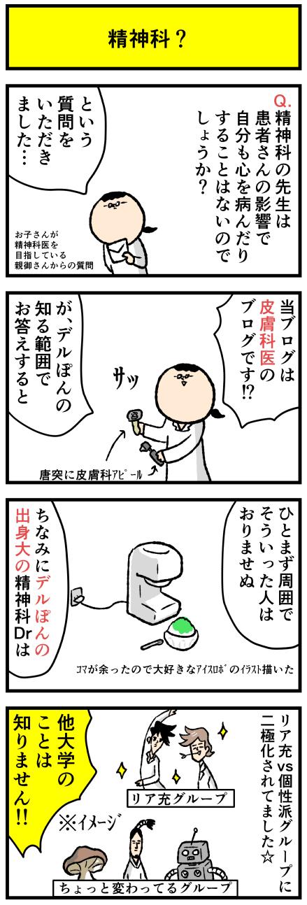 654sei