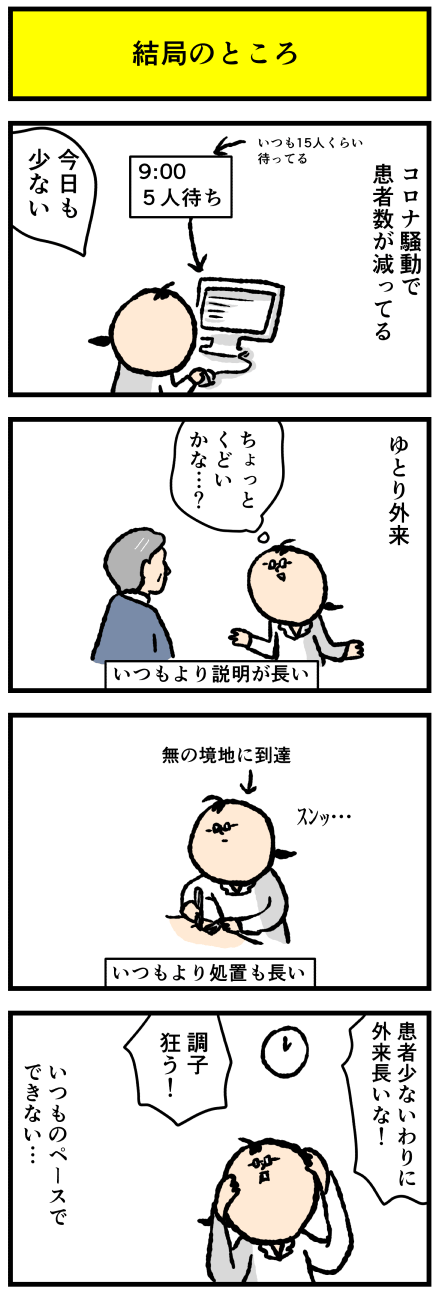 888ko