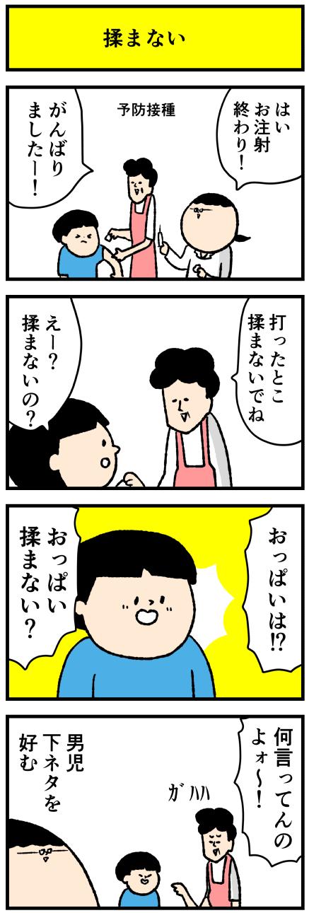 522momi