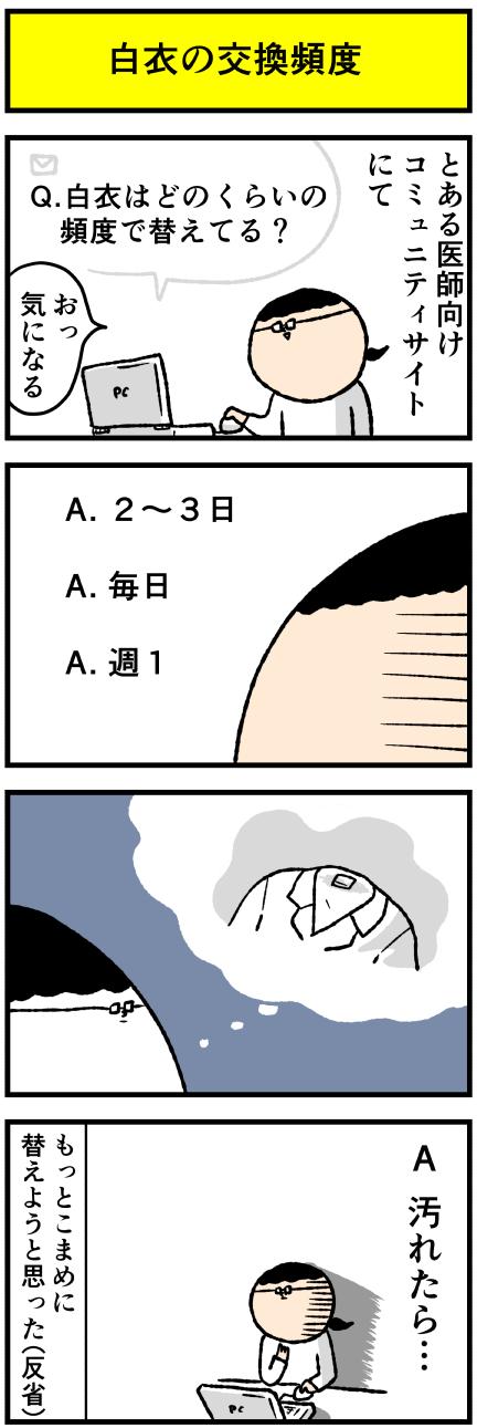 324hakui