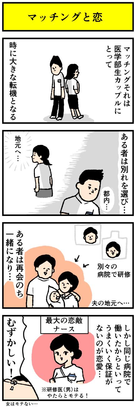 kokutai08