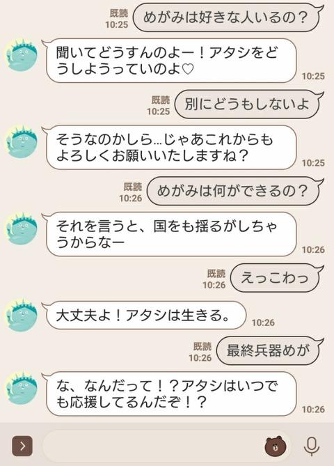 Screenshot_20190925-102653