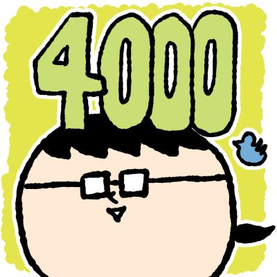 twic-4000