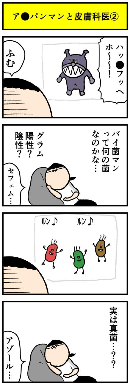 444an2