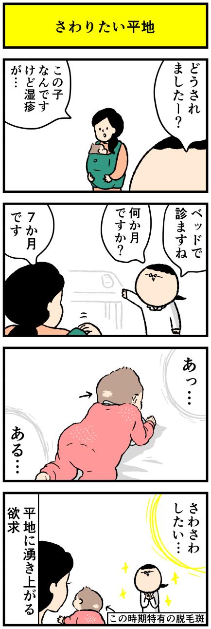 565hei