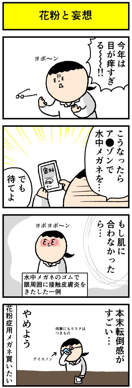 296kfun