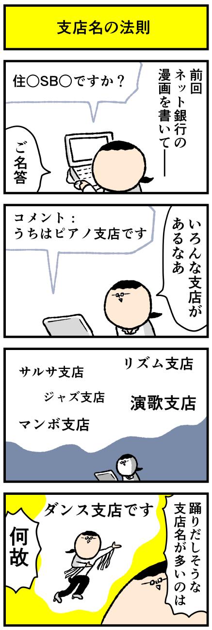 554site
