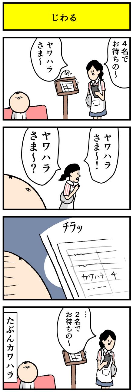 722ya