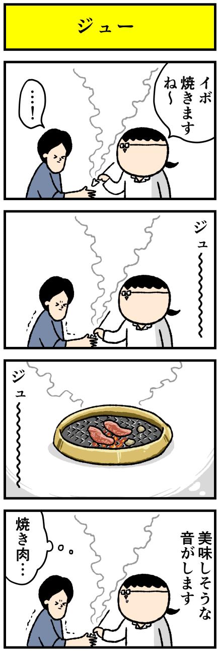 263ju