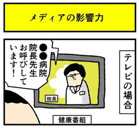 [画像:fe534847-s.jpg]
