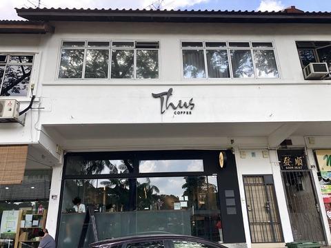 Thus Coffee カフェ シンガポール