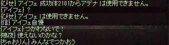 20160330_aife2