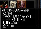 20160623_han1