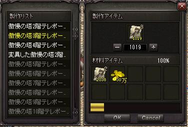 20160330_gousei
