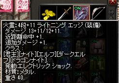 20160330_le