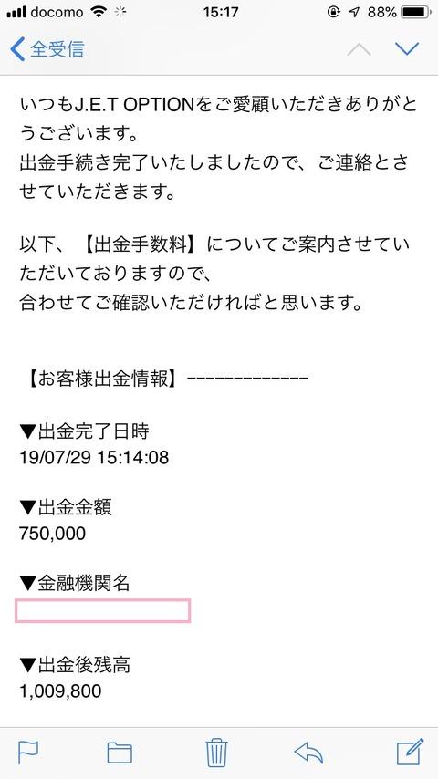 S__71024652