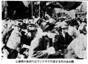 ichidai2