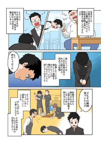 00_prologue_pages-to-jpg-0013